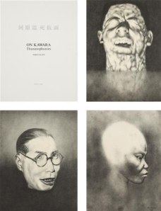 1995, Kawara, On, Thanatophanies, gravures papier, 44x35, privécollectie